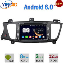 Android 6.0 2GB RAM 32GB ROM Octa Core 3G/4G WIFI DAB Car DVD Stereo Radio GPS Navigation Player For KIA K7 Cadenza 2009-2012
