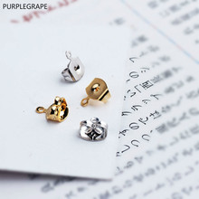 7*8mm DIY Jewelry Accessories 18k Gold Plating Color Protection Butterfly Belt Hanging Ear Plug Ear Stud Earrings Material 10pcs