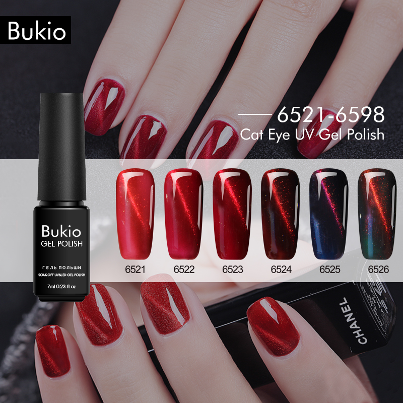 Bukio New Items for Nails 2018 Gel Paint Set for Nails Cats Eye Glasses Gel Varnishes for Nails Sale Diverse Sequins Poly Gel