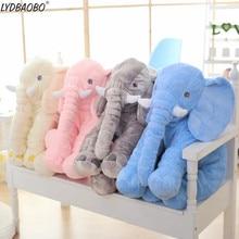 LYDBAOBO 1PC 40CM Lovely Elephant Toy Baby Sleeping Back Cushion Soft Stuffed Pillow Kawaii Animals Birthday Gifts Doll To Kids