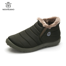 Fur Flock Winter Shoes Men Plus Size 38-48 Sneakers for Men Slip On Male Footwear Waterproof Keep Warm Lovers Casual Shoes Men