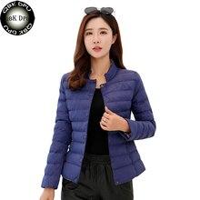 Осенне-зимнее пальто, женская пуховая хлопковая куртка, легкая и тонкая хлопковая парка, плюс размер, 3XL, тонкая однотонная верхняя одежда для девушек, chaqueta mujer