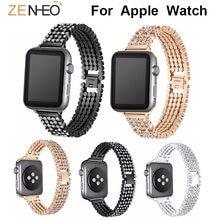 Для apple watch серии 1/2/3/4 группа роскошный алюминиевый сплав