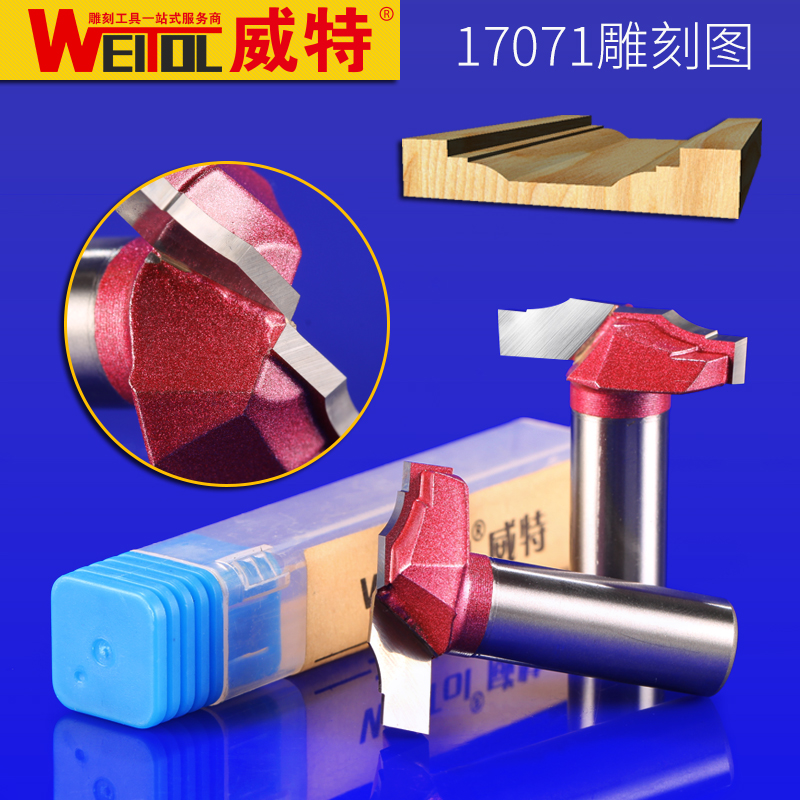 Weitol free shipping 1/2*34mm wood cutter Classical plunge router bits Door Sheet Patterns Carving Tool For Woodworking