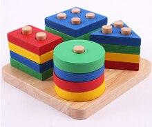 Montessori niños del bebé del juguete inteligencia a bordo geometría geométrica clasificación bloques de la primera infancia preescolar Brinquedos Juguets