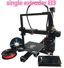 Auto Level HE3D EI3 single flex алюминиевый экструдера DIY 3D принтер, большой построить дополнительно, 2 рулона нити для подарка