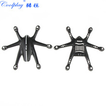 Plastic Body Shell for JJRC X800 RC Quadcopter Body Frame Accessories RC Drone Spare Parts