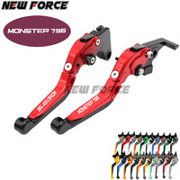 20 Colors Adjustable Folding Extendable Motorbike Motorcycle Brake Clutch Levers For Ducati 796 MONSTER MONSTER796 2011 2014