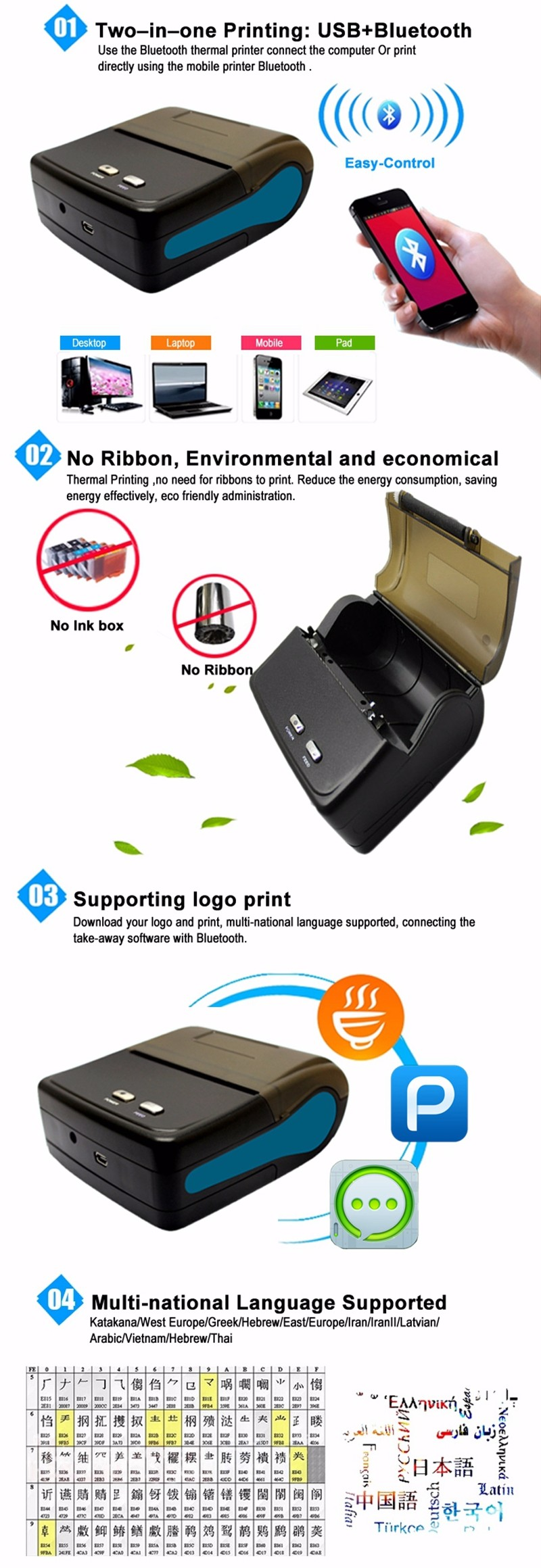 80mm Portable Bluetooth Mobile Thermal Printer With Bluetooth SDK IMP011 (9)