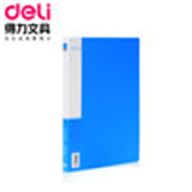 DL file folder pocket 5308 8 inch long A4 Blue office stationery Student supplies Stationery office supplies for students(China)