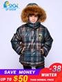 2018 зимнее детское пуховое пальто Верхняя одежда с капюшоном пальто для мальчиков толстые теплые с начесом пуховик 9301