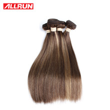 ALLRUN #P4-27 Light Color 4 Bundles Malaysian Straight Hair Human Hair Extensions Remy Ombre Hair Bundles Deal Free Shipping(China)