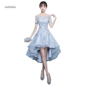 Image 1 - Ruthshen 2018 חדש הגעה גריי סימטרי שמלות נשף גבוהה נמוך אפליקציות Vestidos דה נשף מסיבת שמלות עם שרוולים קצרים