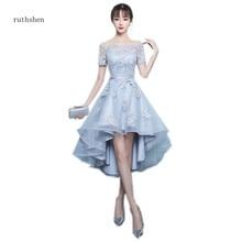 Ruthshen 2018新着グレー非対称ウェディングドレス高低アップリケvestidosデウエディングパーティードレス半袖