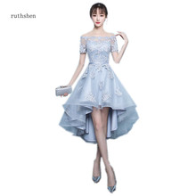 Ruthshen 2018 Новое поступление, серое асимметричное платье для выпускного вечера, платья с высокой низкой аппликацией, платья для выпускного вечера с коротким рукавом