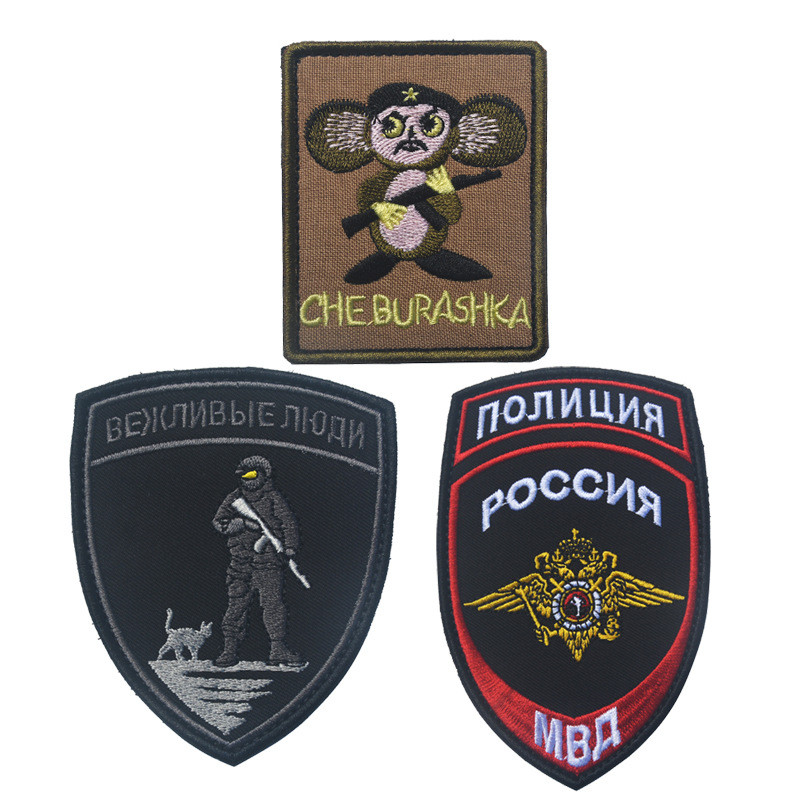 Russian Soldiers Patches Tactical Morale badges for clothes Russia Flag Russian military patch