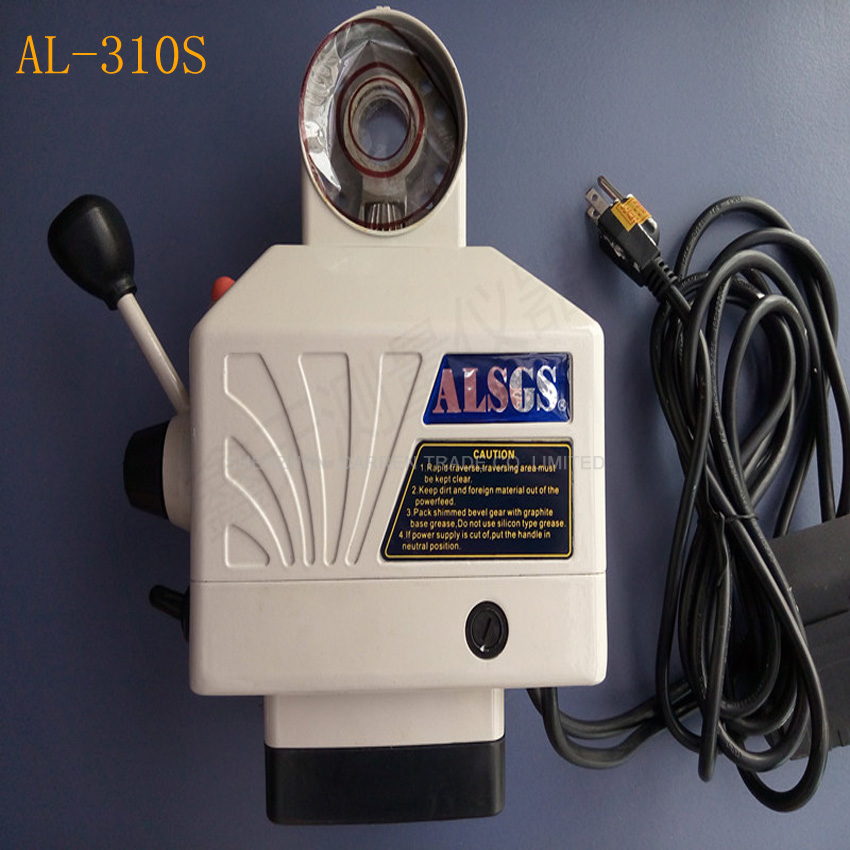 1pc  AL-310S 200RPM 450in-lb110V 220V Power table feed auto Power Feed Vertical mill machine auto feeder alsgs alb 310 200rpm 450in lb110v 220v horizontal power feed auto power table feed for milling machine x y z axis