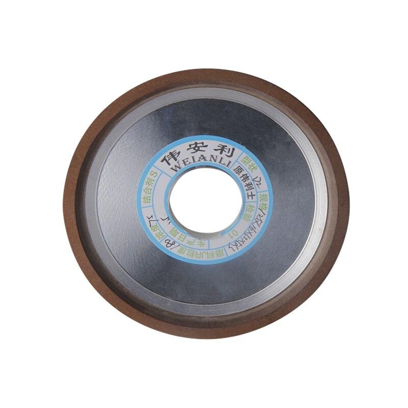 125mm Diamond Grinding Wheel Milling Cutter Sharpening Dish Wheels 150/180/240/320 Grain Abrasive Tools