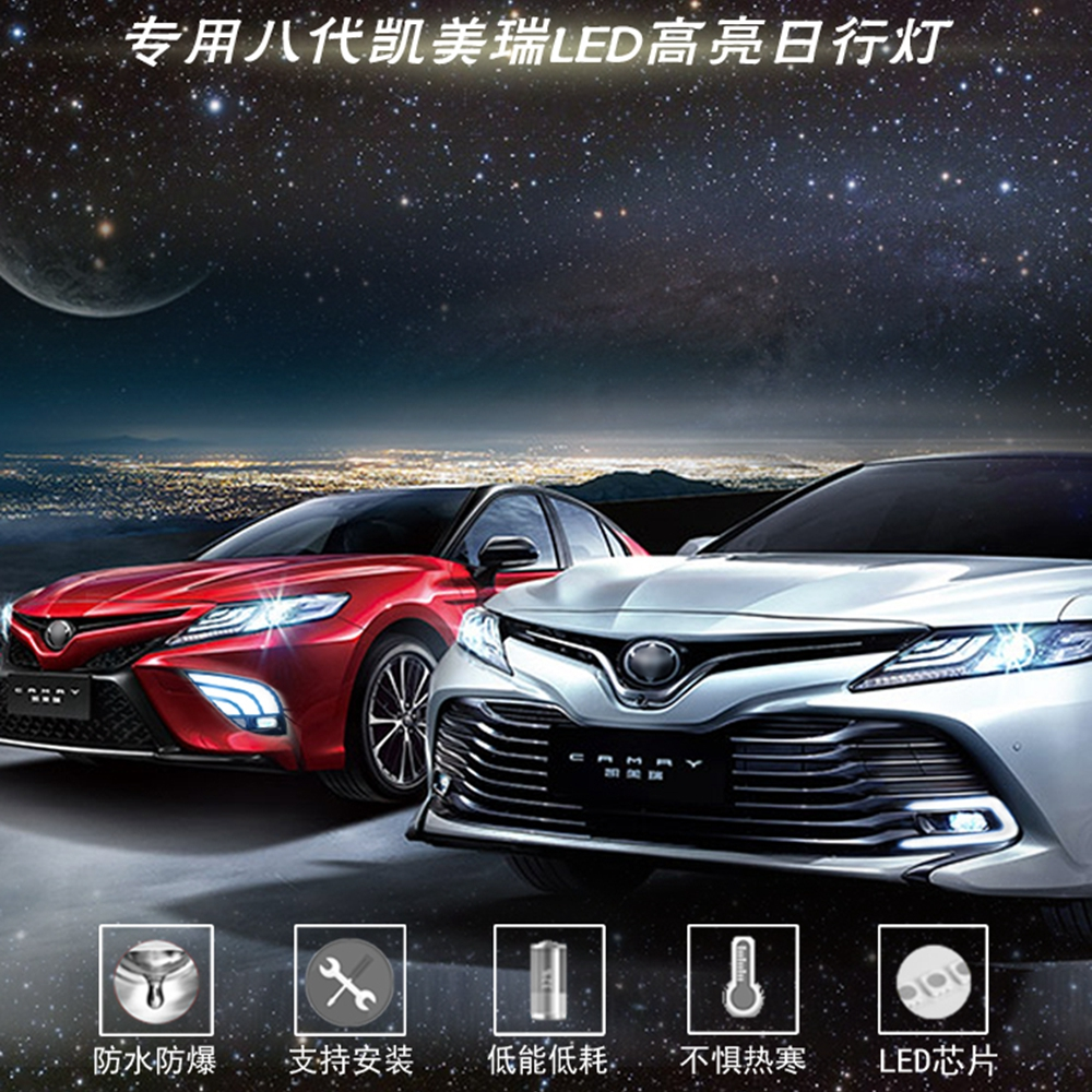 Automobiles & Motorcycles Car Stickers Adroit Shchcg For Toyota Camry 2018 2019 Front Bumper White Daytime Running Lights Led Front Fog Lamps Lights Set Car Stikers 2pcs/set