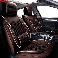 Yuzhe automobiles Leather Universal car seat cover For suzuki grand vitara bmw x1 f48 subaru xv tucson 2017 vw Golf Passat B5
