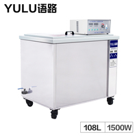 Digital Ultrasonic Cleaner 108L Automatic Engine Parts Motherboard Hardware Lab Equipment Heated Bath Glassware Ultrason Time