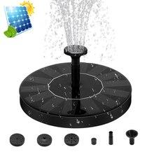 Солнечная панель водяной фонтан садовый фонтанный насос солнечные садовые фонтаны водопады мощность птица фонтан мощность ed водяной насос
