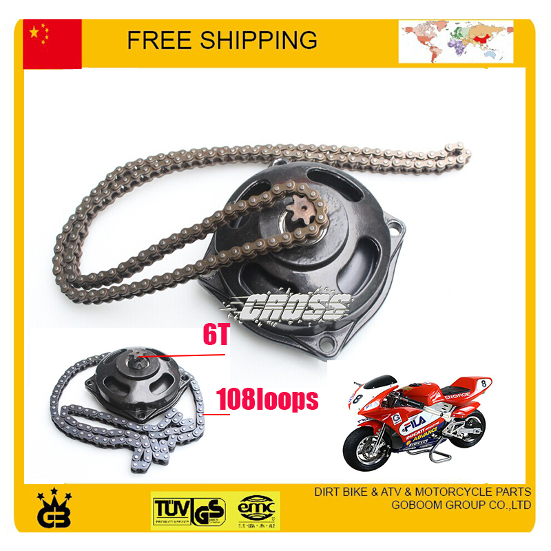 free shipping 47cc 49cc pocket bike mini moto atv quad chain front sprocket rear 108loops in. Black Bedroom Furniture Sets. Home Design Ideas