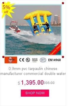 Надувные банан надувной лодке flyfish лодка на лето