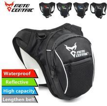 MOTOCENTRIC Motorcycle Leg Bag Thigh Drop Waterproof Reflective Riding Waist Bags Belt Outdoor Moto Pocket