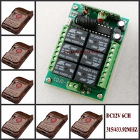 DC 12V 6CH Relay Receiver 6 Transmitter 1 Button 1 Relay Momentary Toggle Latched Adjustable Learning