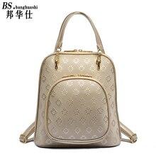 Марка 2016 новый Кожаный Мода Дизайнеры Тиснением Плече сумка женская сумка Корейской Trend Прохладный Рюкзак Женщины Сумка Mochilas