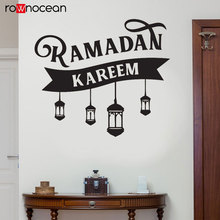 Ramadan Kareem Islamic Wall Sticker Arabic Lamp Light Home Decor shop window vinyl decal Religion Door Art 3013