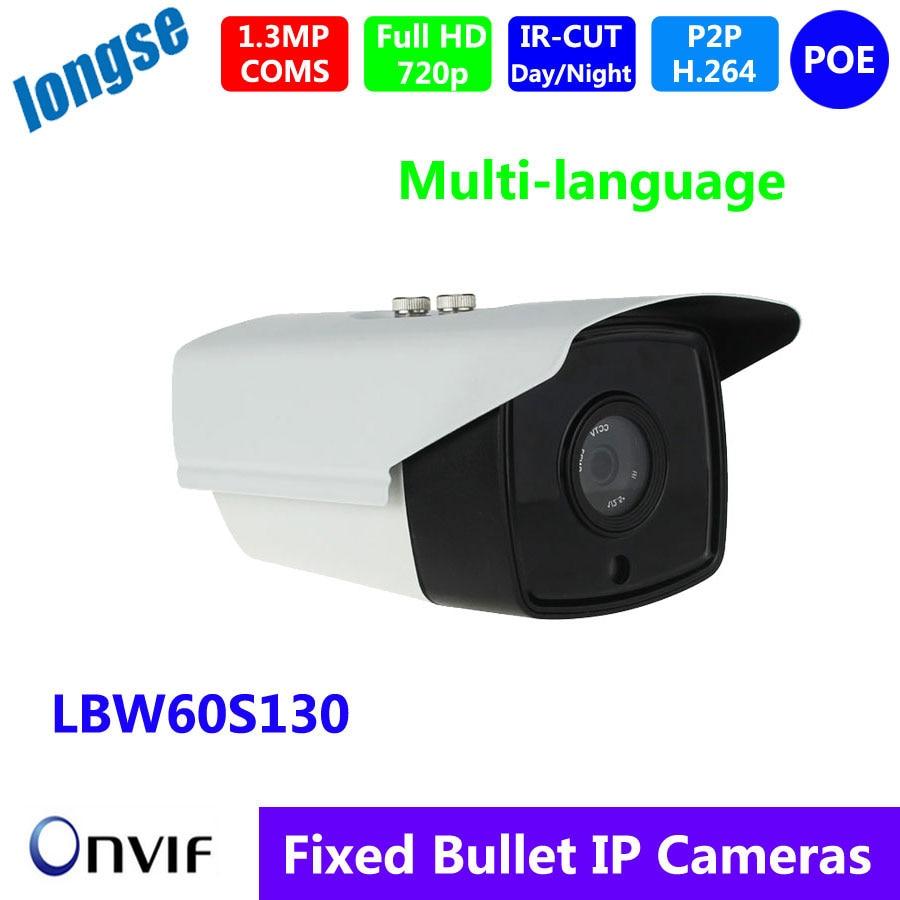 ФОТО H.264 IP camera 960p POE bullet camera indoor outdoor IR-CUT Filter Night Vision Security Camera CCTV Camera