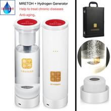 MRETOH 7.8Hertz + Hydrogen Rich water Generator Improve sleep Strengthening the detoxification function of the human body
