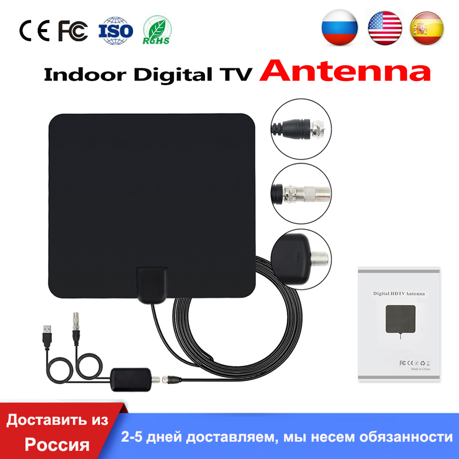 HD Digital Indoor Amplified TV Antenna 50 Miles Range TV ISDB ATSC DVB-T DVB-T2 TV Indoor Antenna For DVB-T2 Russia Sat Receiver cw 189 hd ground tv receiver antenna white