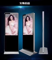 42/43/47/50/55/65 inch floor advertising machine, led LCD wall player, vertical advertising machine HD, LED sign display stand
