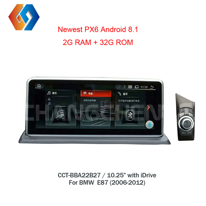 For BMW 1 Series E81 E82 E87 E88 Android 8 Px6 GPS Multimedia Navigation Built in Bluetooth WiFi Support DVR Rear Cam iDrive27