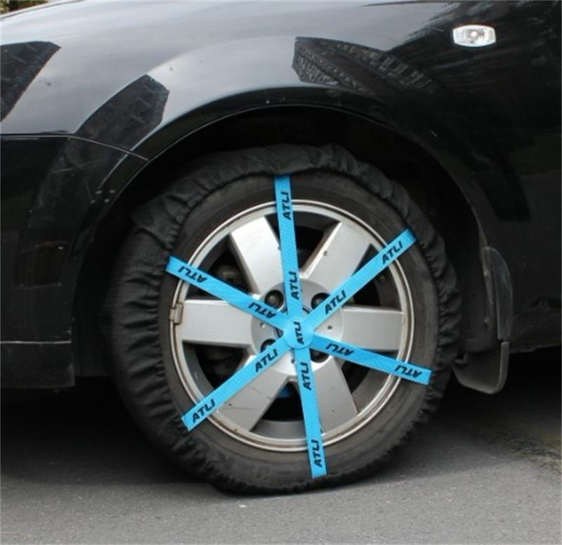 ATLI 2PC Anti-Skid Safety Ice Mud Tires Snow Chains Auto Snow Sock for Passenger Car AT-FB78