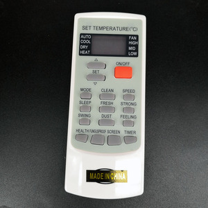 Image 1 - Nowy wymiana A/pilot zdalnego sterowania do AUX YKR H/002E dla YKR H/008 YKR H/009 YKR H /888 AC klimatyzator zdalnego controle