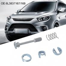 Front Left Right Car Vehicle Door Lock Repair Kit for Seat Cordoba Ibiza  III car parts for vw lupo 98 05 inner left front door handle repair pivot kit new
