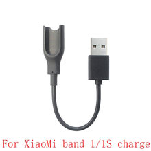 Replacement Xiaomi Mi band 1 Charging Cable USB Charger Cord for Xiaomi Mi band 11A Smart Wristband Bracelet wire(China)