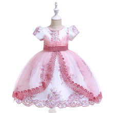Cheap Pink Flower Girls' Dresses For Wedding 2019 Lace Applique Ballgown  Short Sleeves  Kids Formal Wear new pink baby girls birthday dresses sweep train beaded applique kids formal wear bow flower girls dresses custom made
