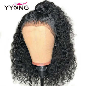 YYONG 13x4 Lace Front Human Hair Wigs Brazilian Deep Wave Human Hair Short Bob Wig With Pre Plucked Hairline 120% Density Wig - DISCOUNT ITEM  49% OFF All Category