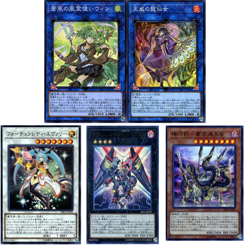 Yu Gi Oh Game Card SR Face Flash / SER Silver Broken / 20SER Tianwei Dragon Fairy 1009 Classic Card Collection Card