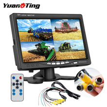YuanTing 7 Inch Quad Split Screen Auto Monitor 4CH Video-ingang Parking Dashboard voor Auto Truck RV AG Bus CCTV camera Systeem 4Pin