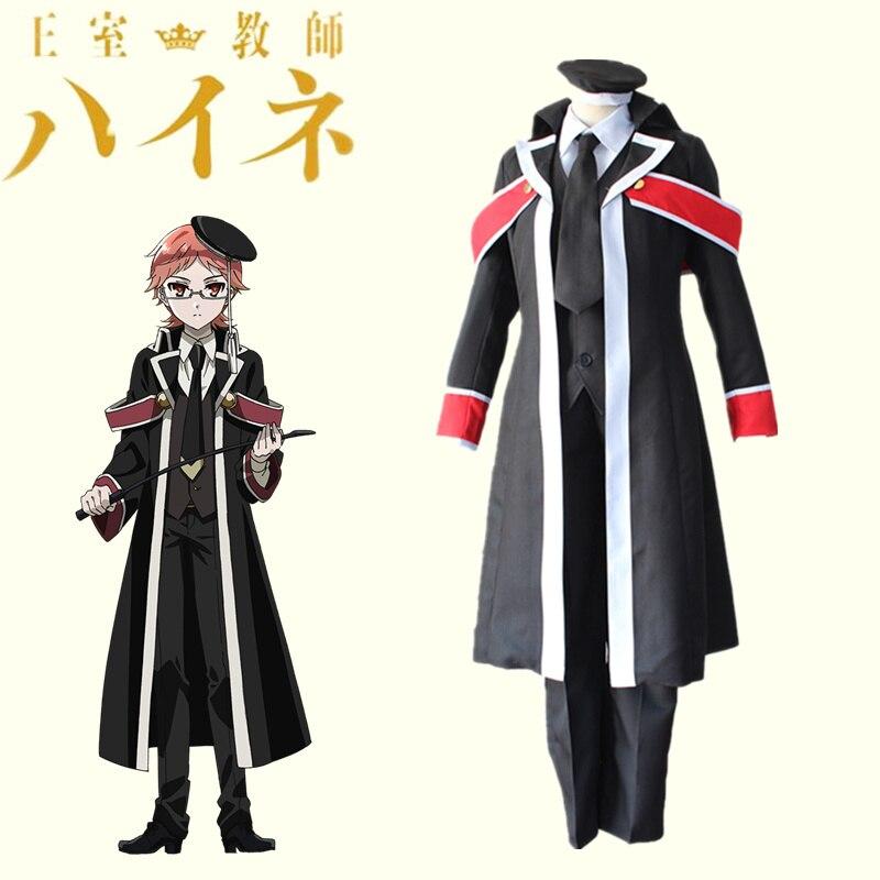 Heine Wittgenstein cosplay costumesJapanese anime The ...