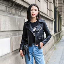 Female Short Faux Leather Soft Biker Jacket