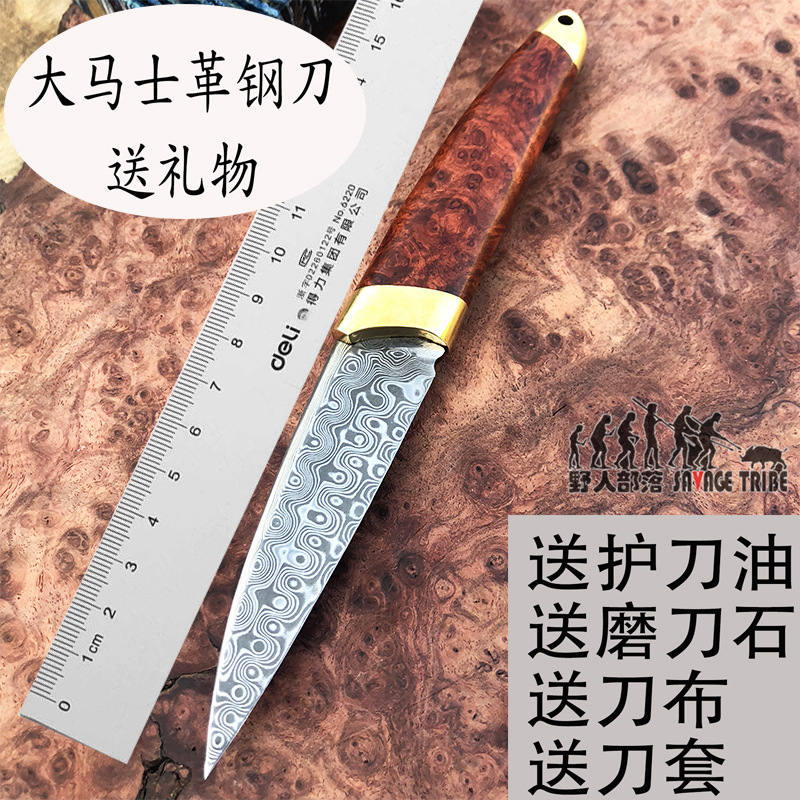 Damascus  craft knife wood hunting tools Multi-function pattern saury knife tool Nordic style tactics knife Send real leatherDamascus  craft knife wood hunting tools Multi-function pattern saury knife tool Nordic style tactics knife Send real leather