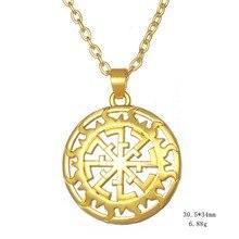 Slavic Amulet Pendant Necklace for Men (Various designs)