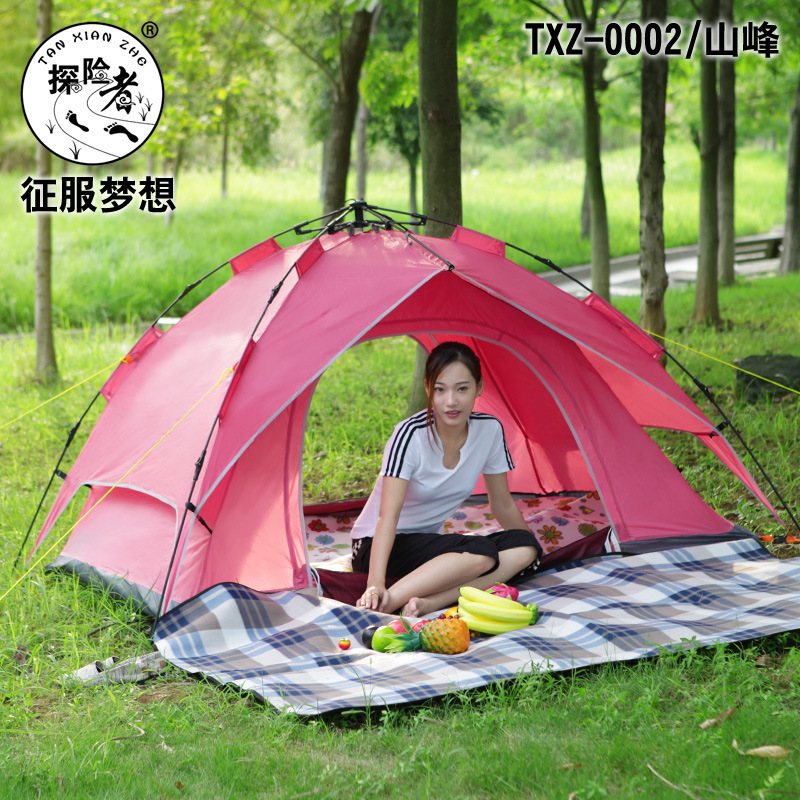 цена Factory direct 2 automatic Tent outdoors Tent Camp Tent Double-deck Tent carry on OEM Order